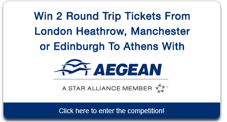 Aegean Airlines Competition 160218
