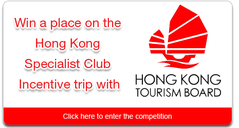 Hong Kong Specialist Club Competition