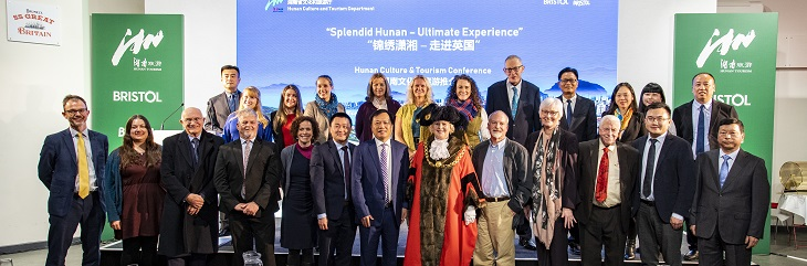 Hunan promoted in China-UK cultural tourism event held in Bristol