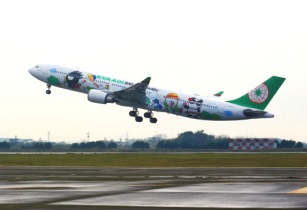 New branded 'Travel Fun' jet from EVA Air
