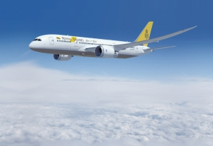 Royal Brunei Airlines launches new Fly-Rail-Coach product