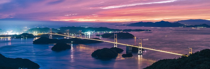 Setouchi Tourism Authority launches online learning platform