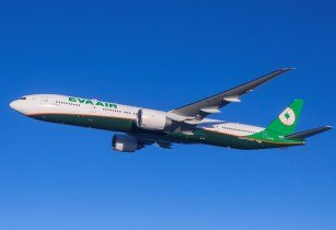 EVA Air offers autumn savings on its Kangaroo Route