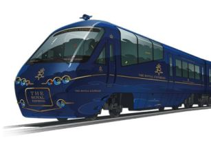 New sightseeing train launches in Japan